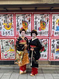 Cny, Japan, Culture, Japanese