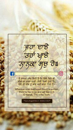 Sikh Quotes, Gurbani Quotes, Indian Quotes, Holy Quotes, Punjabi Quotes, Qoutes, Guru Granth Sahib Quotes, Sri Guru Granth Sahib, Guru Nanak Ji