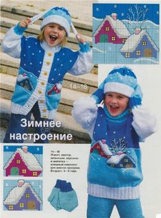 Set Winter Mood Jacket Sweater Pants Cuts And Cap - Diy Crafts - hadido Knitting For Kids, Crochet For Kids, Crochet Baby, Knit Crochet, Crochet Pattern, Intarsia Knitting, Sweater Knitting Patterns, Knitting Designs, Knit Jacket