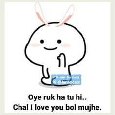 aur bataoo (@bataooaur) • Instagram photos and videos Fake Love, I Love You, My Love, Dare Questions, This Or That Questions, Funny Baby Quotes, Art Drawings Sketches, Funny Babies, Friendship Quotes