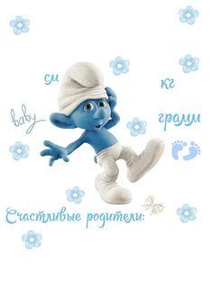 Baby Checklist, Smurfs, Happy Birthday, Teddy Bear, Toys, Fictional Characters, Animals, Baby Art, Happy Aniversary