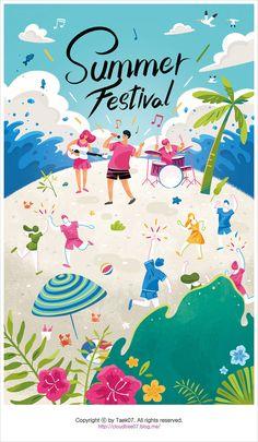 여름 축제 - 그래픽 디자인, 일러스트레이션 Banner Design, Flyer Design, Digital Illustration, Graphic Illustration, App Background, Isometric Art, Love Posters, Graphic Design Tips, Festival Posters