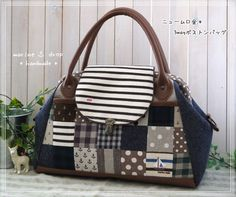 Bag with denim and color blocks.