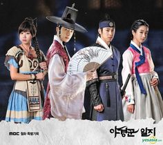 The Night Watchman's Journal OST [Jung Il Woo, Jung Yun Ho]