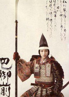 """""""Samurai first class"""" : Aristocrate guerrière Phénix Rouge -- Red Phoenix Noblewoman warrior."""