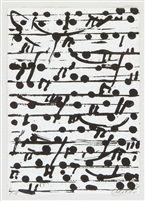 2007 Optische Partitur I-III (3 works) by Günther Uecker