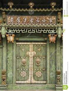Old Chinese Door, George Town, Penang, Malaysia - Download From Over 26 Million High Quality Stock Photos, Images, Vectors. Sign up for FREE today. Image: 30644708