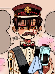 Atticus, Manhwa, Manga Anime, Anime Art, Dibujos Anime Chibi, Me Me Me Anime, Cartoon Art, Cute Wallpapers, Aesthetic Anime