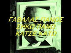 ΛΑΙΚΑ ΤΡΑΓΟΥΔΙΑ ΠΟΥ ΑΦΗΣΑΝ ΕΠΟΧΗ ~Νο2~ Greek Music, Movies, Movie Posters, Art, Art Background, Films, Film Poster, Kunst, Cinema