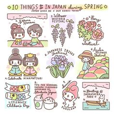 Hello JapanLovers! Here's Our Kawaii Tokyo x Japan Lover Me's list of things to do in Tokyo / Japan during springtime / cherry blossom blooming! ✿ ✿ ✿ ✿ ✿ [10 Things To Do In Japan During Spring...