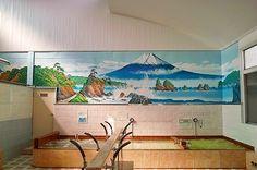 神明湯(3) - はげまるの横浜銭湯散策