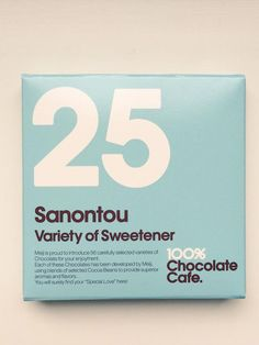 Meiji Sanontou is a mid 30% milk chocolate w/japanese brown sugar. Texture feels a bit waxy but the flavor is great.