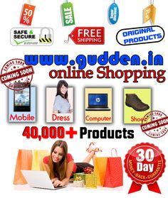 Gudden - Online Shopping