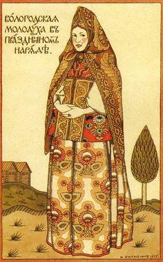 Vologda girl in holiday dress - Ivan Bilibin Russian Illustrator) Ivan Bilibin, Mode Russe, Art Nouveau, Russian Folk Art, Russian Culture, Fairytale Art, Russian Fashion, Russian Style, Art Graphique