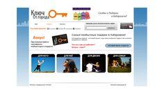 Сайт дисконтной системы. 2009 г.