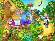 Просмотреть иллюстрацию Репка_ из сообщества русскоязычных художников автора Супрун Олеся в стилях: Детский, нарисованная техниками: Компьютерная графика.