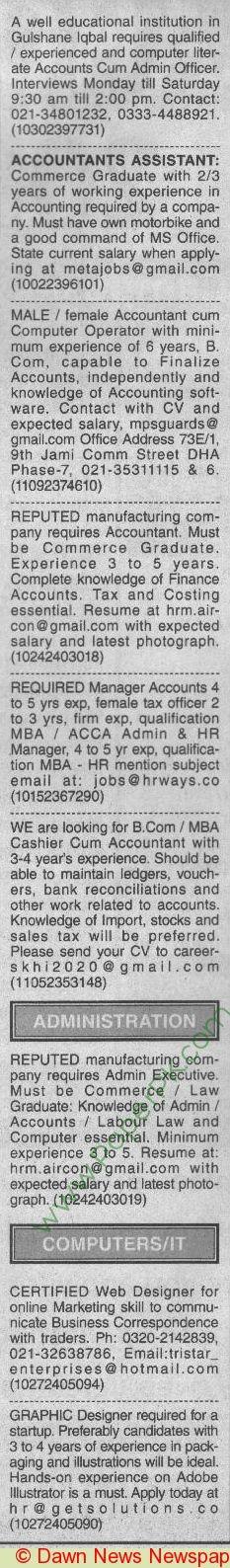 Dawn Classified Jobs 13