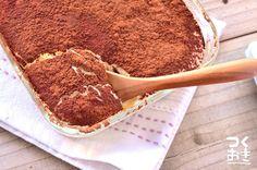 クリームチーズ一箱使い切りの簡単デザートです。お砂糖控えめですが十分に甘く感じられます。チョコは入っていませんがバレンタインにもおすすめです。