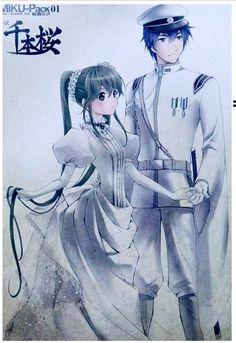 Kaito and Miku Chibi, Vocaloid, Vocaloid Kaito, Anime Jesus, Anime Princess, Miku, Cute Art, Anime Characters, Anime Shows