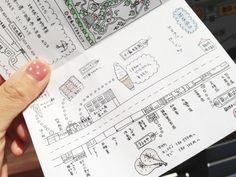 旅のしおり。 | おいしいごはんと、そらの日々。 Treasure Maps, My Notebook, Picture Design, Travelers Notebook, Booklet, Bullet Journal, Japan, Lettering, Learning
