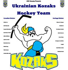 Ukrainian Kozaks and community building. Community Building, Ukraine, Hockey, Fictional Characters, Fantasy Characters, Field Hockey, Ice Hockey