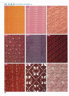 View album on Yandex. Knitting Stitches, Knit Crochet, Lily, Kids Rugs, Blog, Points, Yandex Disk, Knitting, Fabric Samples