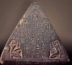 """""""True pyramids in Egypt were topped by a special stone called a pyramidion, which was itself a miniature pyramid. It brought the pyramid structure to a point at the same angle and the same proportions as the main body.The ancient Egyptian word for the pyramidion, which could also sit atop the apex of an obelisk, was ben-benet, named for the sacred ben-ben stone kept in the temple of Heliopolis, the oldest center of the sun cult in Egypt."""""""