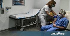 Οι παρενέργειες που έχουν τα 4 εμβόλια για τον κορονοϊό και τι πιθανότητες έχουν να εμφανιστούν. Kai, Baby Strollers, Desk, Storage, Children, Home Decor, Jars, Baby Prams, Purse Storage