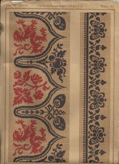 ru / Fotoğraf # 62 - ed. Cross Stitch Borders, Cross Stitch Charts, Cross Stitching, Cross Stitch Patterns, Folk Embroidery, Embroidery Patterns Free, Cross Stitch Embroidery, Filet Crochet Charts, Knitting Charts