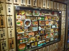 8 bento you should buy at Tokyo Station | tsunagu Japan