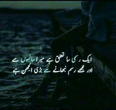 Poetry Feelings, My Poetry, Poetry Books, Urdu Poetry Romantic, Stylish Girl Images, Dear Diary, Deep Words, Urdu Quotes, Girls Image