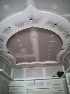 Plaster Ceiling Design, Gypsum Ceiling Design, Lobby Interior, Interior Design, Simple False Ceiling Design, 3d Model Architecture, False Ceiling Living Room, Drywall, Art Deco Design