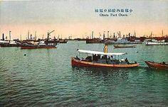 Hokkaido Japan 1908 Otaru Port Harbor Ships Boats Antique Vintage Postcard