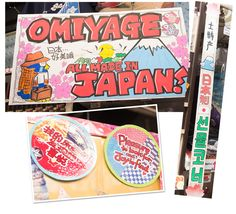 OMIYAGE ALL MADE IN JAPAN!