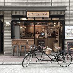 Grain De Sel - Hong Kong