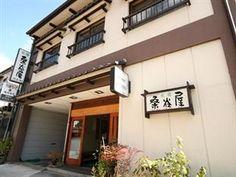 Minshuku Kuwataniya Hotel - http://japanmegatravel.com/minshuku-kuwataniya-hotel/