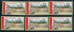 Jerusalem 2016 Stamp Expo - ATM Label Full Rate Set - Machine #00001 - Israel