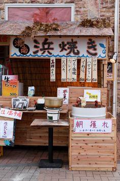 Japanese street stalls. Beer or sake with lunch? #realfoodadventures