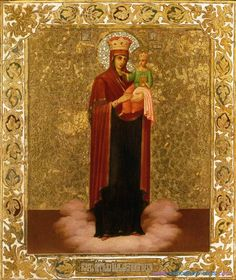 Russian icon of the Virgin Mary