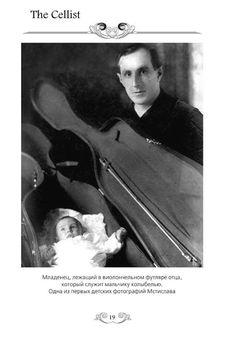 Mstislav Rostropovich in his Father's Leopold Rostropovich cello case