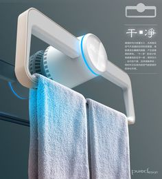 Dry and Clean Towel Warmer by PureDesign - I think the idea of something to dry the towels is great.  Mentally Forces people to hang them up (instead of dropping them on the floor or in a laundry bin) so they don't get smelly, mildew, etc.  uv light.  Probably not a big importance for me.  I'd still want to wash them after a few uses.