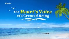 The Heart's Voice of a Created Being I I wanted to cry but no place felt right. I wanted to sing but no song was found. I wanted to express the love of a cre. Praise Songs, I Want To Cry, New Age, News Songs, Worship, The Voice, Singing, Lyrics, God