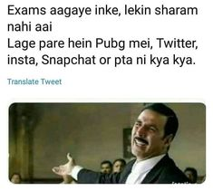 Funny Quotes In Hindi, Funny Memes Images, Funny Girl Quotes, Girly Quotes, Sarcastic Quotes, Best Funny Jokes, Funny School Jokes, Crazy Funny Memes, School Humor