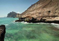 Mirbat Cove, Oman