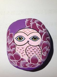 手绘石头 紫色 猫头鹰