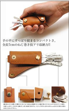 Nakota | Rakuten Global Market: 7 cm total length of MOCA (Mocha) leather key case. Is an important key to stylish storage and mobile ☆ keychains leather gift Japan made