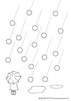 梅雨・雨の丸シール貼り台紙 Activities For Kids, Crafts For Kids, Origami, New School Year, Preschool Worksheets, Homeschool, Rainy Season, Baby, Toy