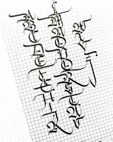 Alphabet non-traditional calligraphy Jürgen Knittel . - Alphabet non-traditional calligraphy Jürgen Knittel - Calligraphy Fonts Alphabet, Tattoo Fonts Alphabet, Hand Lettering Alphabet, Alphabet Design, Handwriting Fonts, Penmanship, Script Fonts, Fancy Fonts Alphabet, Calligraphy Tattoo Fonts