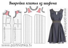 Выкройка платья из шифона