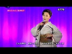 ▶ ★・1512・島津悦子・惚れたのさ 【キングレコード】 - YouTube